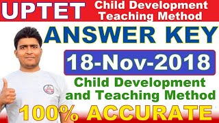 UP TET 2018 Answer Key Child Development and Teaching Method