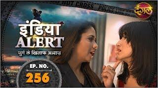 India Alert || New Episode 256 || Massage Parlour ( मसाज पार्लर ) || इंडिया अलर्ट Dangal TV
