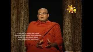 Diwya Wanshaya - Poya Day Discussion | 2015-11-25