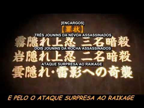 Naruto Shippuuden Filme 5 - Blood Prison - (Trailer Legendado)
