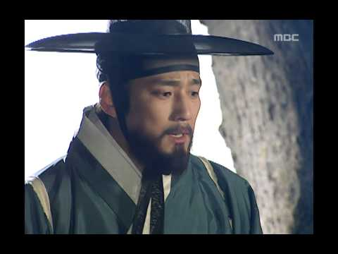 Jewel In The Palace, 54회, Ep54 #09 video