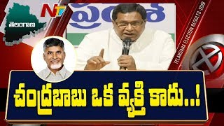 Jana Reddy Press Meet | About His Defeat in Nagarjuna Sagar Constituency  | NTV