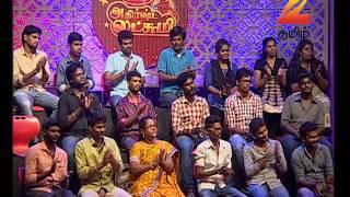 Athirshta Lakshmi - Episode 128 - August 27, 2016 - Best Scene