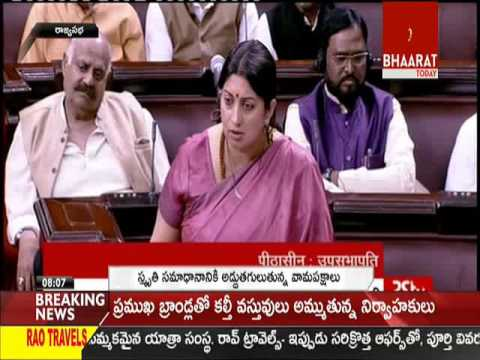 Education Minister Smriti Zubin Irani Speech in Rajya Sabha || Rohit Vemula || Bhaarat Today