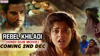 Rebel Khiladi (Lover) New Released Hindi Dubbed Movie Coming Soon | Raj Tarun, Riddhi Kumar