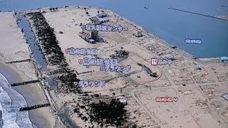 NHK Skymap Aerial Mapping System Used After 3/11 Tsunami in Japan #DigInfo