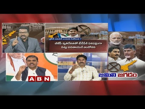 Debate | YCP Supporting Jamili  Elections Heats Up Politics In Ap | Part 2