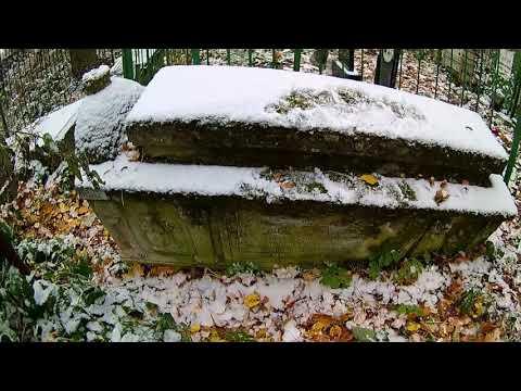 Кладбище старше 200 лет