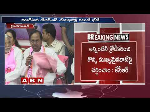 CM KCR Speaks To Media Over TRS Manifesto For Telangana Assembly Polls | Part 1 | ABN Telugu
