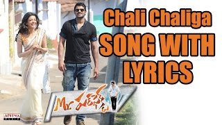 Chali Chaliga Full Song With Lyrics - Mr. Perfect Songs - Prabhas, Kajal Aggarwal, DSP