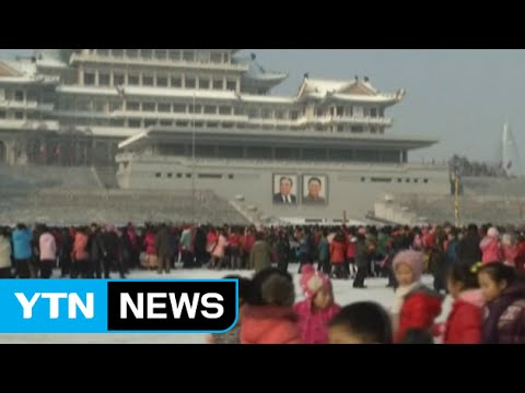 French news agency AFP set to open Pyongyang bureau this year / YTN