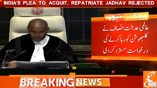 Pakistan Wins at ICJ: ICJ Rejects India's Claim of Kulbushan Jadav Acquittal and Release