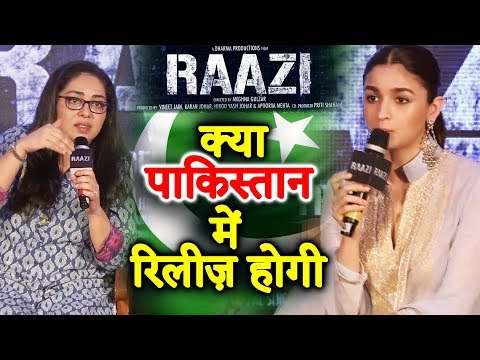 RAAZI In Pakistan | Alia Bhatt Reaction On Release Of The Movie thumbnail