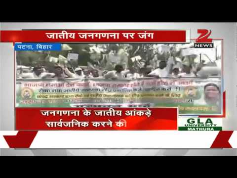 Caste census issue: Lalu Yadav leads protest in Patna