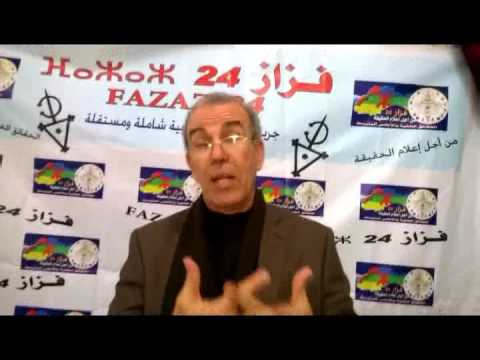 """أحمد عصيد... سياق ندوة الجمعيات التي تستضيفها """"أمغار"""" بخنيفرة"""