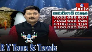 Director RV Ramana About Amarnath Yatra | RV Tours And Travels | 17-01-2018 | hmtv News