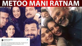 Mani Ratnam | Aditi Rao Hydari | CCV | MeToo