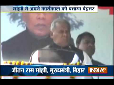 Bihar CM Manjhi attacks Nitish Kumar