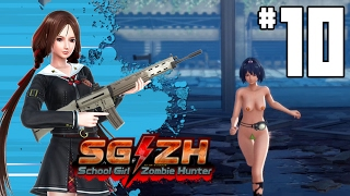 School Girl/Zombie Hunter - Part 10   Those are Tomatoes!!!
