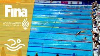Чемпионат Мира 2017 : ВВА-Подмосковье