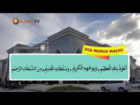 Doa Masuk Masjid LOGO