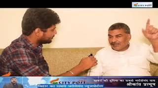 Nitish और BJP को Arun Kumar दे रहे गाली | किस दल से लड़ेंगे चुनाव | City Post Live Special