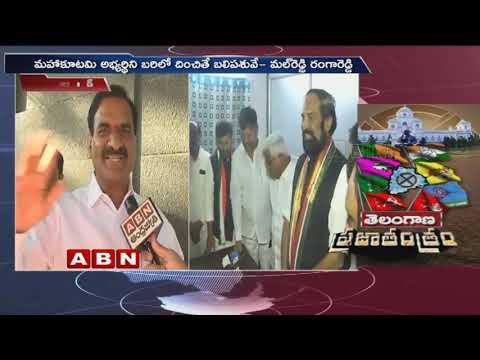 Congress leader Malreddy Ranga Reddy Face To Face over Mahakutami seats Issue