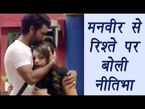 Bigg Boss 10: Nitibha opens up on relationship with Manveer Gurjar | FilmiBeat thumbnail
