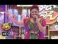 Srimukhi Two Voices  Song | Tarajuvvalu | ETV Diwali Special Event | 7th Nov 2018 | ETV Telugu thumbnail