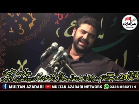 Zakir Syed Ghayour Sabir Shah I Majlis 24 Rajab 2019 I  Shahadat Imam Musa Kazim (a.s)