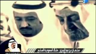 كلام تانى | معلومات لا تعرفها عن الملك سلمان سابع ملوك السعودية