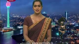 2020-09-20 | Nethra TV Tamil News 7.00 pm