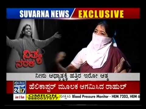 Nithyananda Latest Sex Scandal 2012 - Categorical Evidence On Rape-victim Confess-part-3 video