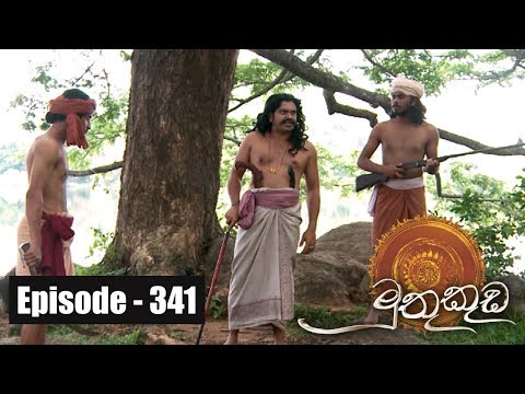 Muthu Kuda | Episode 341 28th May 2018