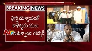 Governor Narasimhan Praises CM KCR and Minister Harish Rao    Kaleshwaram Project Works