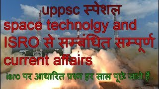 important science (space technology) current affairs for uppsc