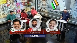 Will Thomas Chazhikadan win at Kottayam  |  Asianet news - AZ research Election opinion survey
