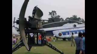 বাংলাদেশ বিমান বাহিনী জাদুঘর।