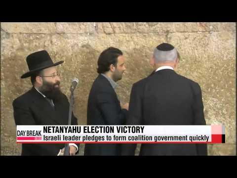Netanyahu pledges quick coalition gov′t after election victory   네타냐후 승리