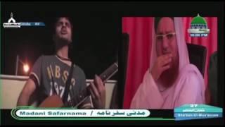 Madani Guldasta Junaid Shaikh Attari & Imran Attari With Haji Abdul Habib Attari