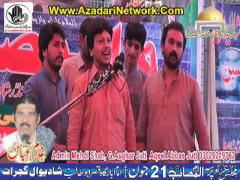 Zakir Qamar Akbar Anjam 21 june 2018 shahdiwal Gujrat