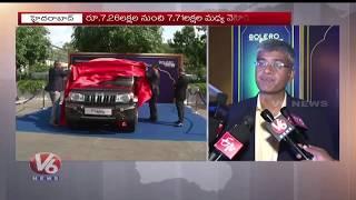 Mahindra And Mahindra Launches New Bolero Camper Gold ZX In Hyderabad   V6 News