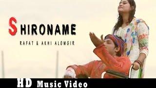 Shironame By Rafat & Akhi Alomgir | HD Music Video