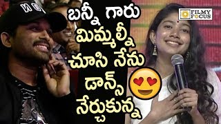 Sai Pallavi Super Cute Speech about Allu Arjun @Padi Padi Leche Manasu Movie Pre Release Event