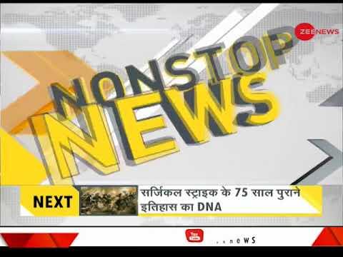 DNA: Non Stop News, March 24, 2018