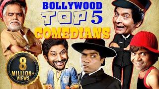 Top 5 Bollywood Comedians {HD} - Rajpal Yadav   Sanjay Mishra   Bollywood Comedy Movies