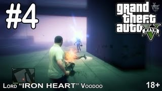 """GTA 5 геймплей Прохождение игры #4 [Атака пришельцев] """"Grand Theft Auto V"""""""