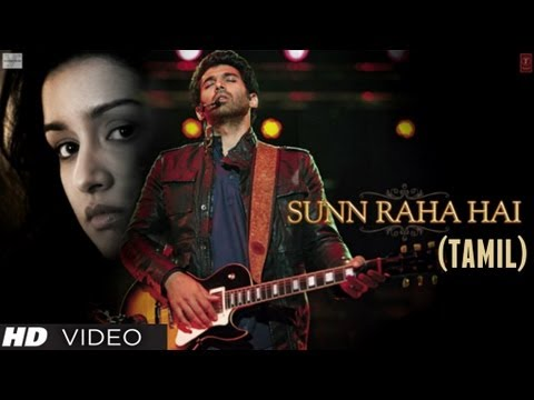 Sunn Raha Hai Na Tu aashiqui 2 Tamil Version | Aditya Roy Kapur, Shraddha Kapoor video