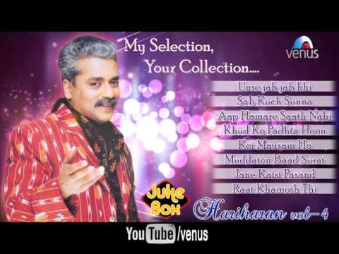 Best Of Hariharan Ghazals | Audio Jukebox Full Song Volume 4|