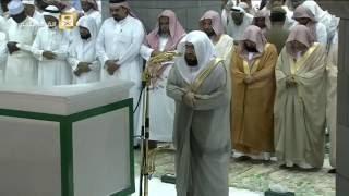 Makkah Taraweeh 2016 Night 5 Last 10 rakats صلاة التراويح 2016 الليلة 5